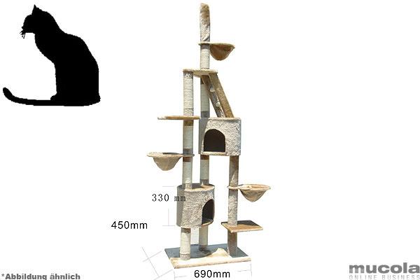 xxl 235 cm kratzbaum braun katzenbaum sisal katzenkratzbaum katzen deckenhoch ebay. Black Bedroom Furniture Sets. Home Design Ideas