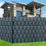 Hart-PVC Sichtschutz - 19 x 252,5 cm - Anthrazit Pic:1